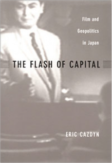 FlashofCapital